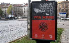 2017 может стать годом УПА в столице - Киеврада