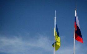 """У річницю """"Мінська"""" Україна пред'явила Кремлю новий докір щодо Донбасу"""