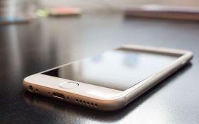 У мережу виклали вихідний код важливого компонента iOS