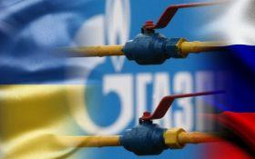 Украина может возобновить закупку газа у России: названо условие