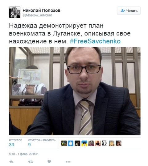 Еще никто не защищал себя сам так грамотно, как Савченко - адвокат (1)