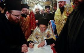 Что прописано в Томосе об автокефалии Православной церкви Украины: обнародован текст подписанного документа