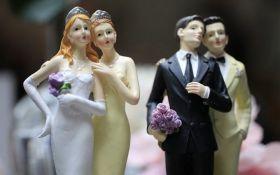 Країна ЄС прийняла важливе рішення щодо одностатевих шлюбів