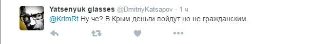 У Путіна урізують витрати на Крим: соцмережі закипіли (2)