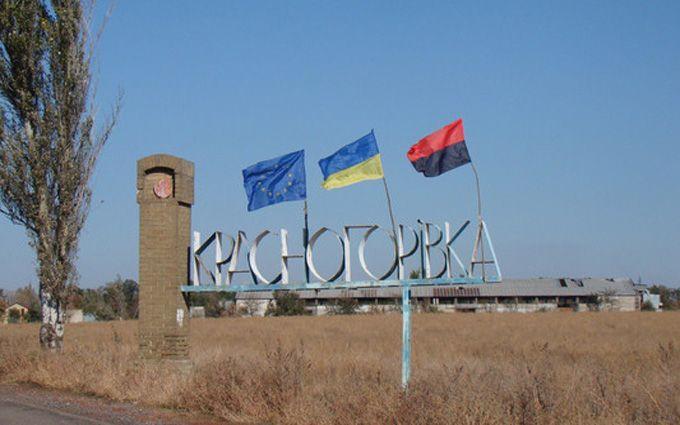 Зенітки та важка артилерія: бойовики ДНР вели потужні обстріли у Красногорівці