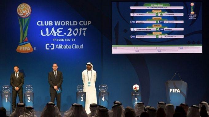 Реал узнал соперников икалендарь матчей наклубном чемпионате мира