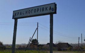 Обстріл Красногорівки бойовиками: число поранених мирних жителів різко зросло