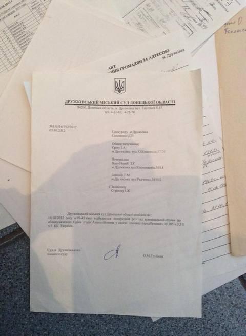 Туалет на Донбассе вызвал волну возмущения в сети: появились фото (1)