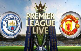 Где смотреть онлайн Манчестер Сити - Манчестер Юнайтед: расписание трансляций