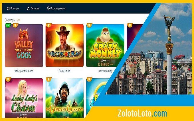 Игровой клуб Золото Лото возглавил рейтинг интернет-гэмблинг 2018