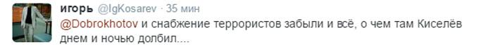 Дозвіл росіянам їздити до Туреччини: в соцмережах здивувалися логіці Кремля (3)