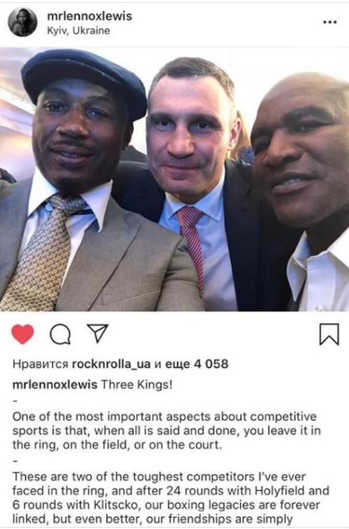 Льюис, Холифилд, Кличко и Усик: в Киеве прошла грандиозная автограф-сессия топ-боксеров (1)
