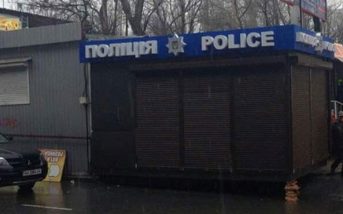 В Киеве появился первый киоск для полиции: опубликованы фото