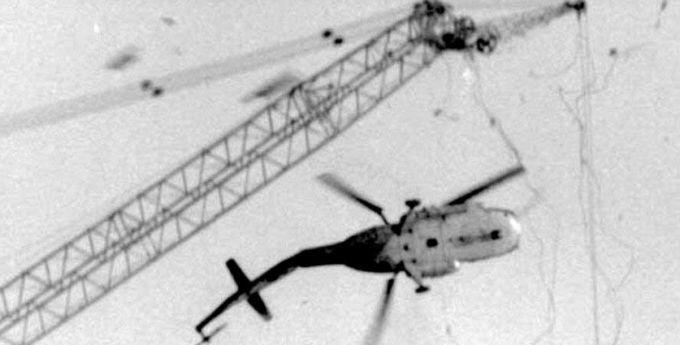 На Чернобыльской АЭС обнаружили неожиданный объект