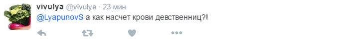 Для Путіна готують ванни з оленячих рогів: соцмережі скипіли (2)