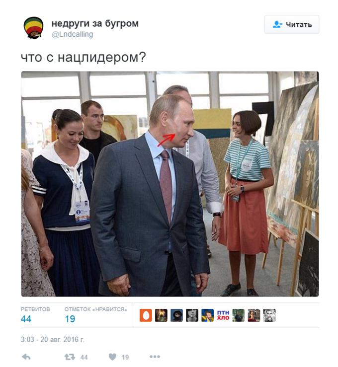 Ботокс невдало схопився: соцмережі обговорюють свіжі фото Путіна в Криму (2)