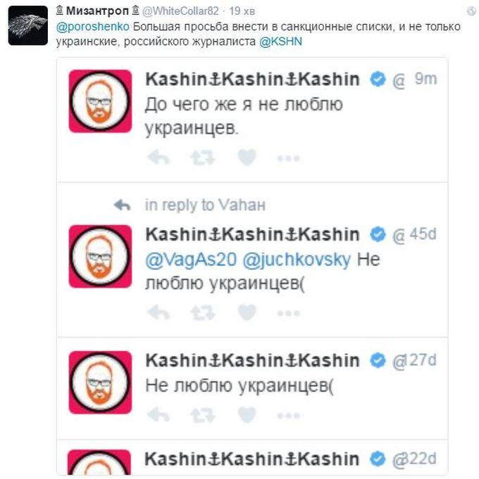 Порошенко зробив резонансну заяву щодо санкцій проти Росії (1)