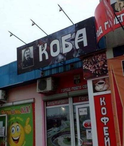 В окупованому Донецьку відкрили дивний магазин: в мережі сміються (1)