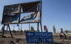 Прихильники ДНР-ЛНР скаржаться, що Росія їх зрадила - розвідник