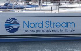 Німеччина ухвалила остаточне рішення про Північний потік 2 - що відомо