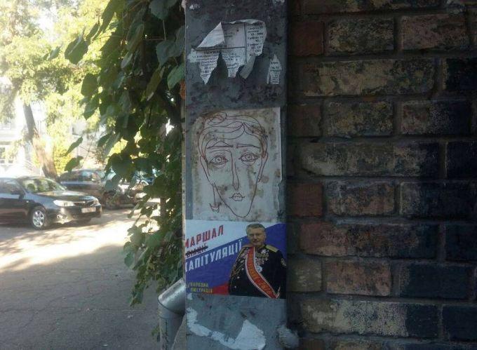 Активисты «Народной люстрации Украины» обвинили Гриценко в сотрудничестве с Левочкиным - СМИы