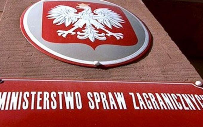 ИзМИД Польши хотят сократить выпускников русских институтов