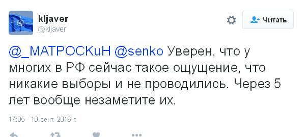 Ніколи такого не було, і знову: соцмережі киплять через результати виборів у Росії (2)