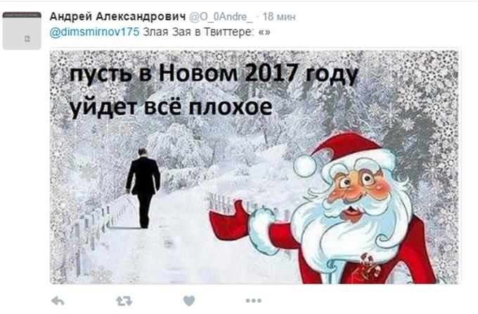 https://proxy10.online.ua/news/r3-3fbed1bd50/586817783a61e.jpg