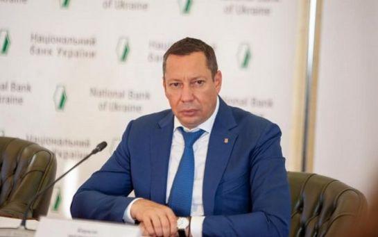 Буде зниження - Нацбанк потішив українців довгоочікуваною новиною