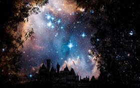 Понад 400 років тому була відкрита перша перемінна зірка