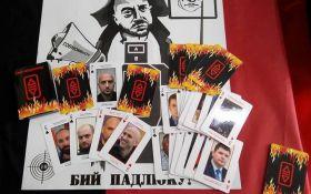 """В Україні відновили веселий """"список"""" поки ще живих ворогів: з'явилося фото"""