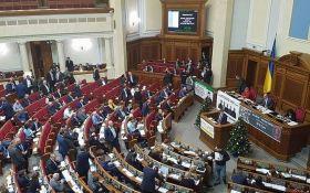 Так будет новый кризис: в Украине жестко прошлись по депутатам Рады