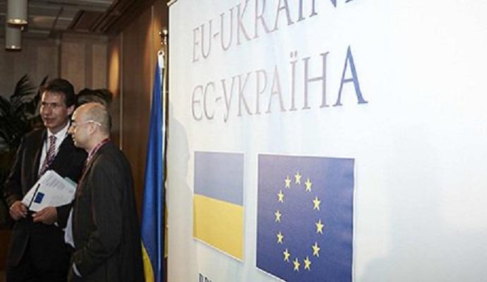 """Украинские депутаты бойкотировали мероприятие форума """"Европа-Украина"""""""