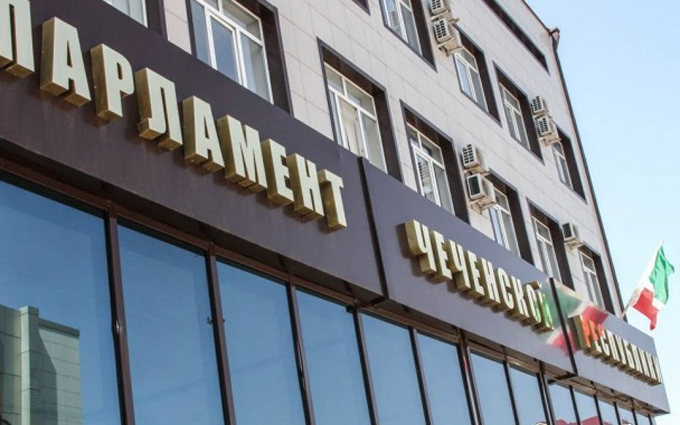 Парламент Чечні раптово саморозпустився: опубліковано відео