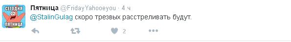 Росіян вже споюють настоянкою глоду, соцмережі сміються: з'явилися фото (2)