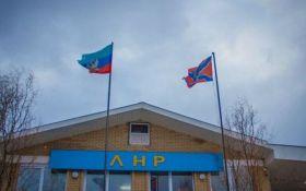СБУ раскрыла схему финансирования боевиков ЛНР