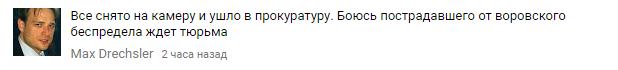 Бизнес по-российски: видео с доведенным до отчаяния мужчиной поразило сеть (2)