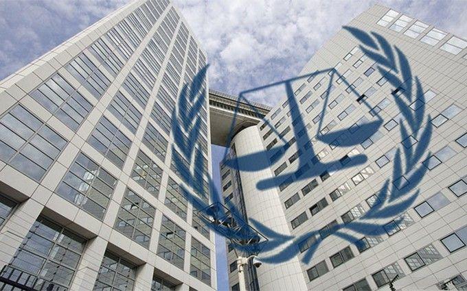 ВГааге завершены слушания дела противРФ: комментарий Зеркаль