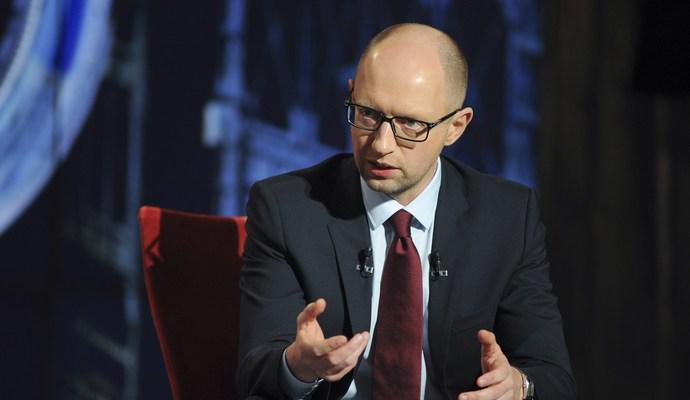 Яценюк рассказал о мерах пресечения коррупции (прямая трансляция)