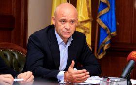 Мэр Одессы в очередной раз не вернулся к работе после отпуска