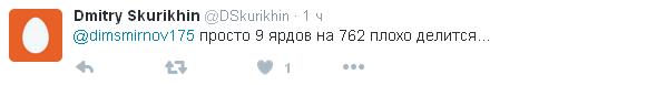 Путін прийняв несподіване рішення щодо силовиків: у соцмережах насторожилися (2)
