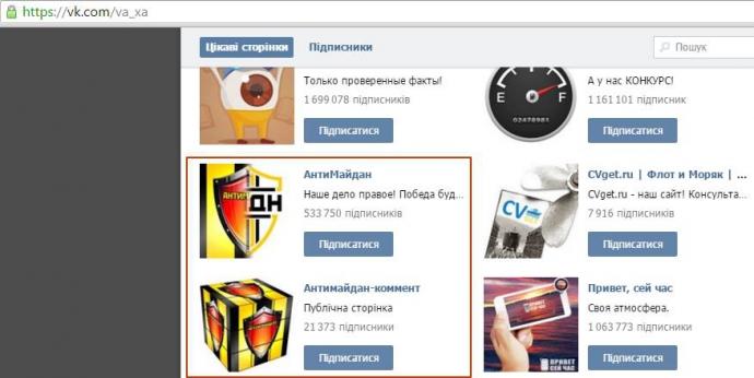 Новий сепаратистський скандал навколо поліцейського розгорається в Одесі: опубліковані фото (7)