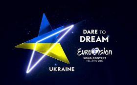 Кто будет представлять Украину на Евровидении-2019: определены все финалисты Нацотбора