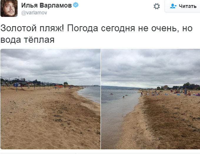 Російський блогер в Криму здивувався порожнім пляжам і розкритикував місцеве вино: з'явилися фото (3)