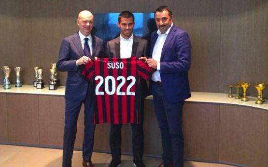 Милан подтвердил продление контракта Сусо