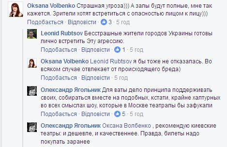 """У мережі показали, де """"русскій мір"""" перемагає в Україні: опубліковані фото (2)"""
