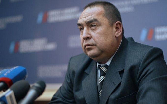 Відео з плачучим ватажком ДНР підірвало мережу