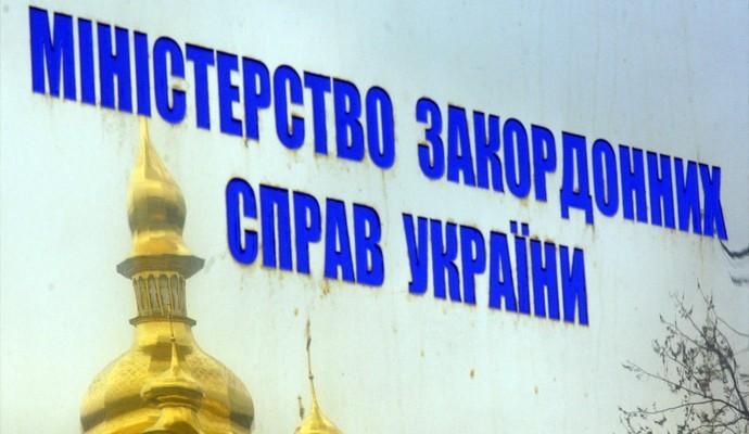 Дипломати домоглися звільнення українців з полону в Лівії