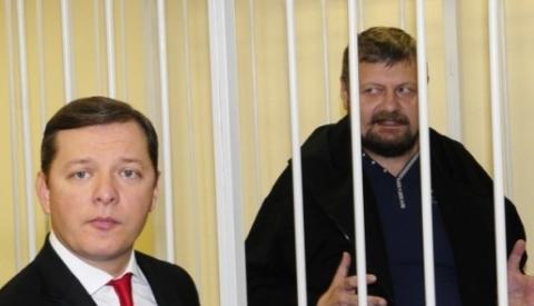 Ляшко заявив, що Шокін хоче заарештувати його і ще кількох депутатів наступного тижня (1)