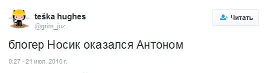 Вбивство Шеремета: українців обурили слова опозиційного російського блогера (2)